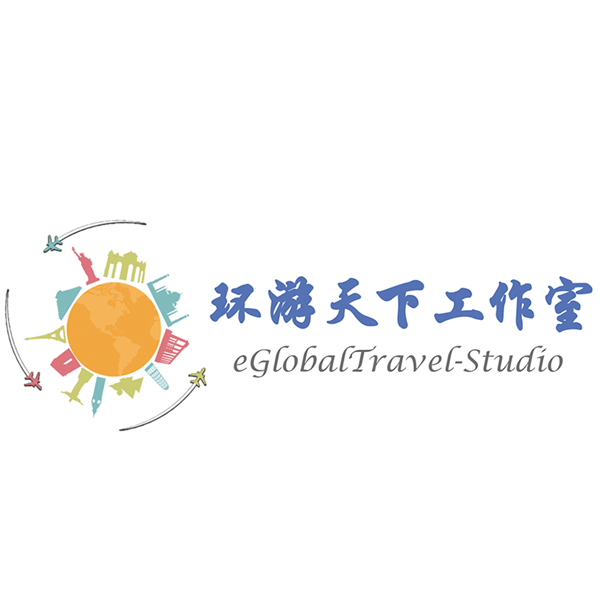 Global Travel Studio